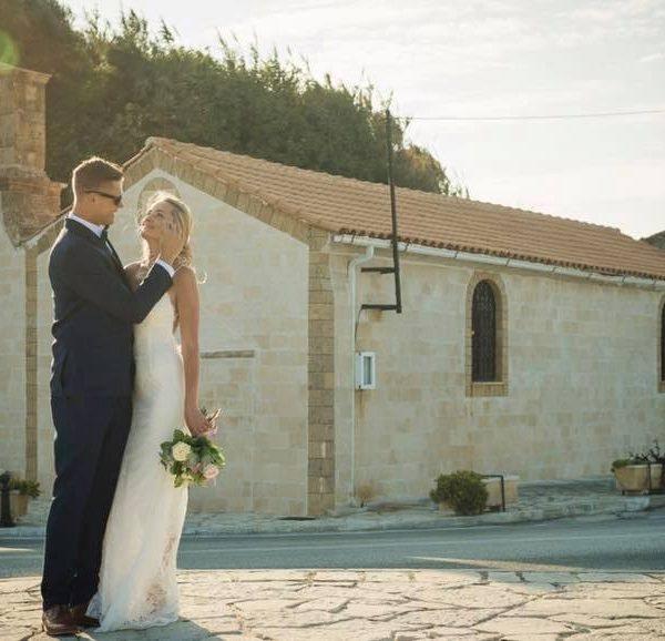 Aresti Weddings